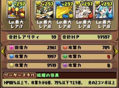 yhRm5xy.jpg