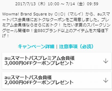 AF300003012.jpg