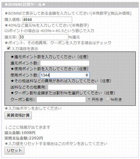 AF300003121.jpg