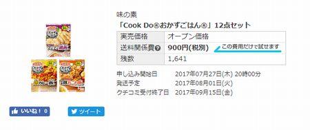 AF4100002845.jpg
