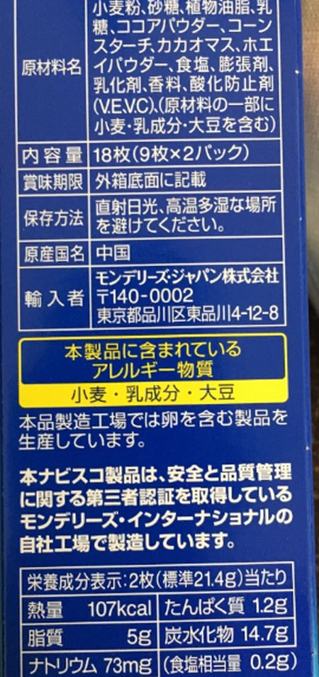 AF4100002912.jpg
