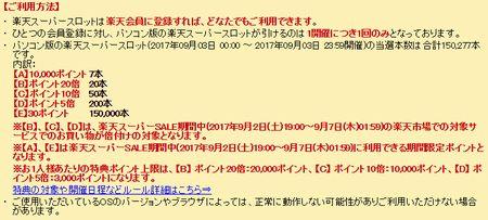 AF4100003195.jpg