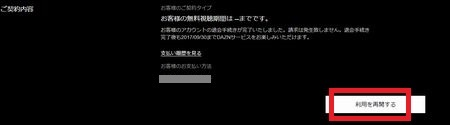 AF4100003434.jpg