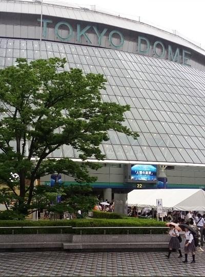 2017.8.2東京ドーム