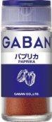GABANパプリカ<パウダー>説明用写真