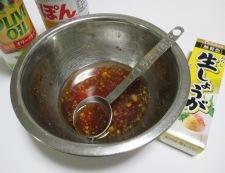 ツナとトマトの和風冷製パスタ 調理③