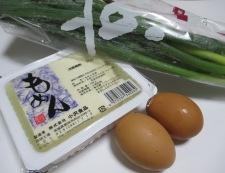 豆腐炒め 材料