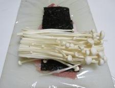 梅海苔えのき巻き 調理③