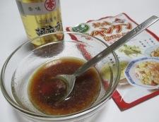 オクラ竹輪 調理②