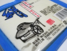 豆腐あさり 材料①