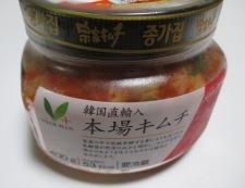 トマトキムチ 材料②
