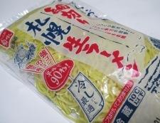 汁なし坦々麺 材料②