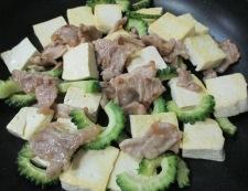 ゴーヤ豆腐 調理⑤