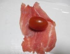 トマトの肉巻き 調理①