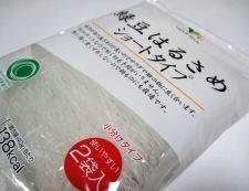 春雨青梗菜 材料①