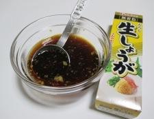 メカジキのレモングラス照り焼き 調理①