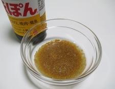 胡麻トマト 調理②