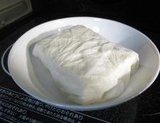肉豆腐 【下準備】①