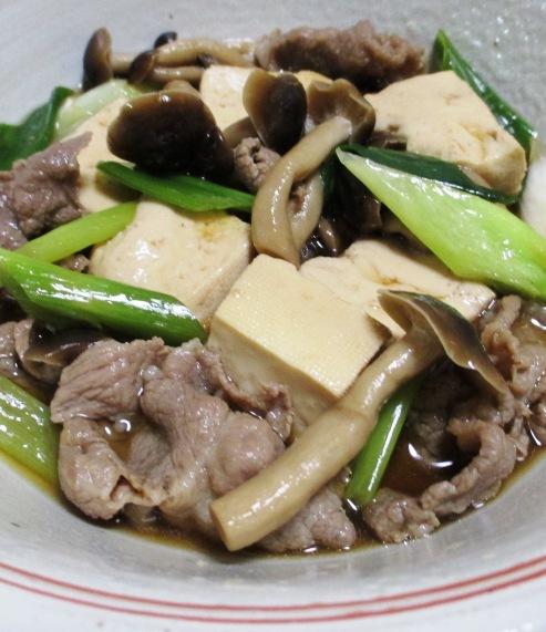 肉豆腐 拡大