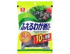 わかめスープ 材料②