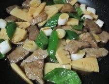 牛肉と筍オイスターソース炒め 調理⑥