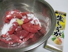 牛肉と筍オイスターソース炒め 【下準備】①