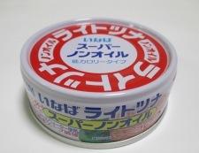 ツナゴーヤ 材料②