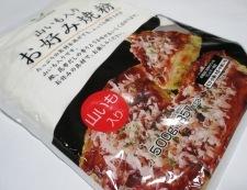 タコとニラのチヂミ 材料②
