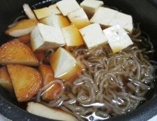 豆腐さつま揚げ 調理③