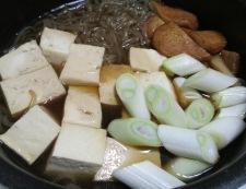 豆腐さつま揚げ 調理④