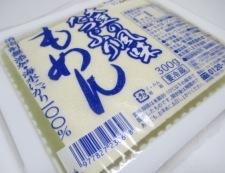 豆腐さつま揚げ 材料①