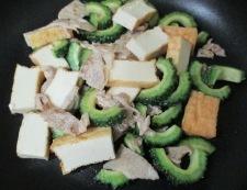 ゴーヤと絹揚げのピリ辛炒め 調理⑤