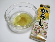 カ二カマサラダ 調理①