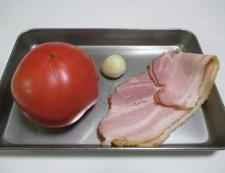 バジルトマトパスタ 材料①