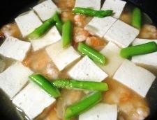 海老豆腐 調理⑥