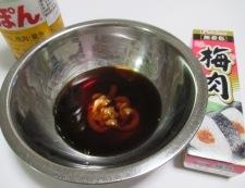 牛しゃぶ 梅しそ胡麻ポン酢 調理②