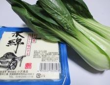 イカ豆腐 材料②
