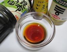 ハムきゅうり 調理①