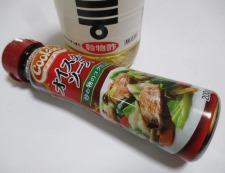 手羽元オイスー 調味料