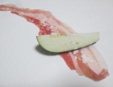 ナスの豚バラ巻き 調理①