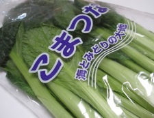 豚こまと小松菜のオイバターソース炒め 材料②