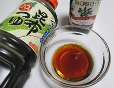 カニカマキャベツ 調理①