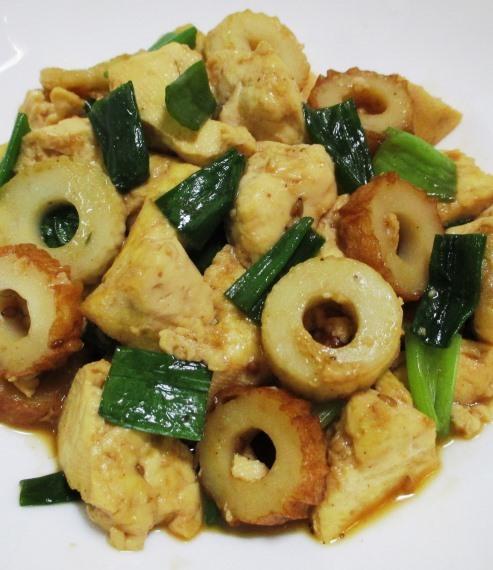 豆腐と竹輪 大