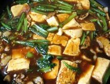 小松菜麻婆豆腐 調理⑥