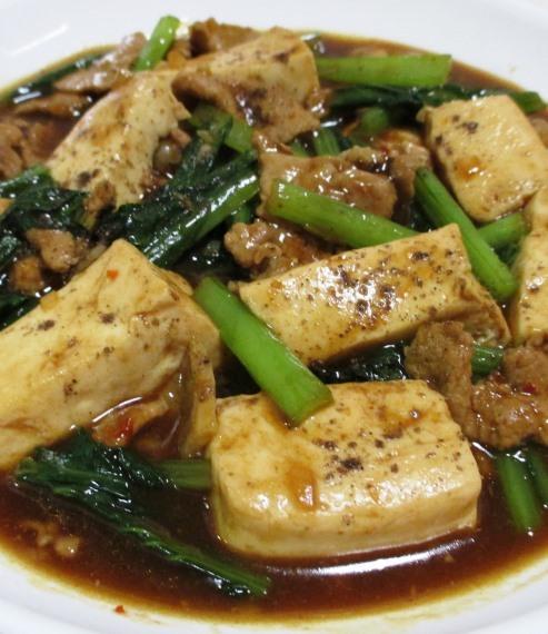 小松菜麻婆豆腐 B