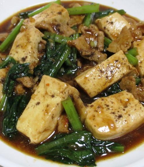 小松菜麻婆豆腐 大