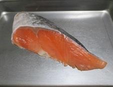 塩鮭ポン酢 材料①
