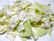 鳥たまキャベツの塩炒め 調理①