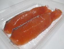 秋鮭の焼きびたし 材料①