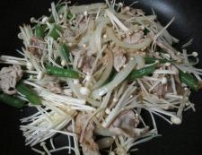 豚こまエノキ 調理⑤